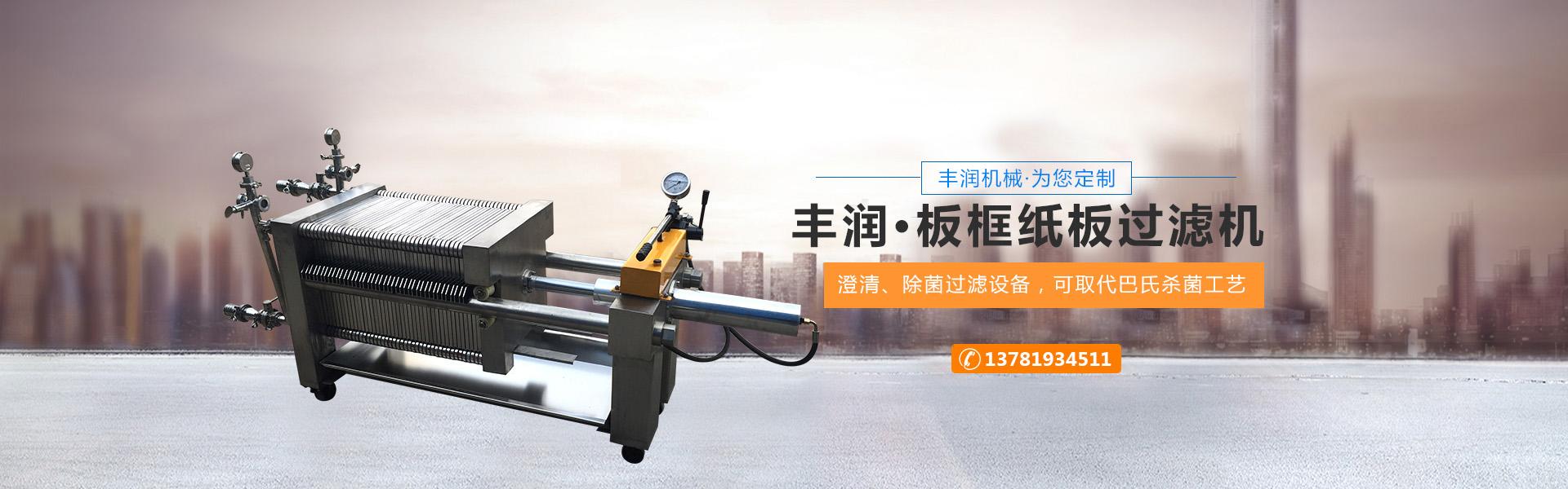 新乡市雷电竞下载官方版轻工机械有限公司